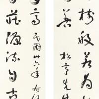 1228. 于右任 行書龍門聯 | 水墨紙本 鏡框 一九四七年作