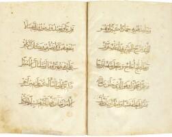 11. an illuminated qur'an juz' (xix), turkey, ottoman, late 14th/early 15th century