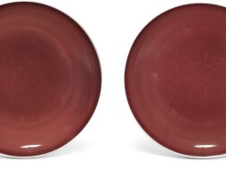 4. a fine pair of copper-red glazed dishes yongzheng marks andperiod