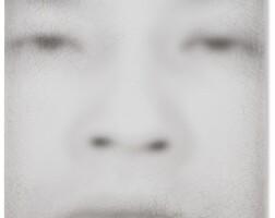 1119. lin tianmiao | focus #43