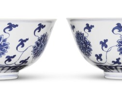3. a pair of blue and white 'lotus' bowls daoguang seal marks and period |