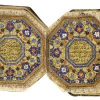 17. an illuminated miniature octagonal qur'an, persia, possibly tabriz, safavid, 16th century |