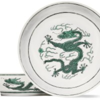8. a pair of green-enamelled 'dragon' dishes daoguang seal marks and period