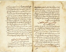 14. 'ali ibn al-'abbas al-majusi (latinised as 'haly abbas', d. circa 994 ad), two volumes from juz' ii of kitab kamil al-sina'ah al-tibbiyah ('the complete book of the medical art'), signed by ibn al-awani, mesopotamia, dated 616 ah/1219-20 ad