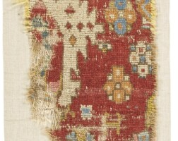 32. an anatolian carpet fragment
