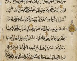 5. partie de coran, iran, art ilkhanide, xivème siècle