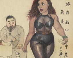 1. 李津,b.1958