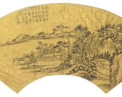 505. Zhou Zhimian 1521-?, et al