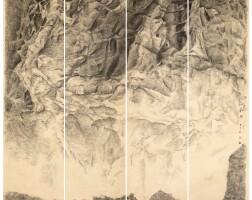 8. 蔡小松, b.1964