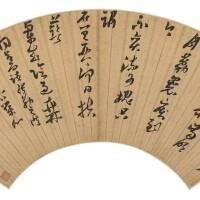 2754. Huang Daozhou 1585-1646