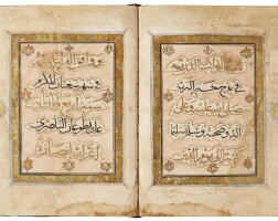 12. two poems in praise of the prophet muhammad, signed by tughan al-nasiri, egypt, mamluk, dated 804 ah/1401 ad