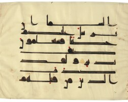 2. a large illuminated qur'an leaf on vellum, north africa or near east, late 9th century ad