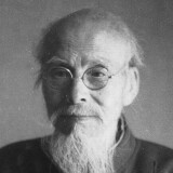 Qi Baishi: Artist Portrait