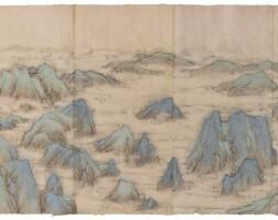 2. 彭薇, b. 1974