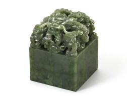 3625. an imperial spinach jade 'hui qi you ji' seal qing dynasty, jiaqing period