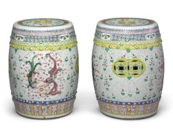 1503. a pair of famille-rose 'dragon and phoenix' garden stools 19th / 20th century |