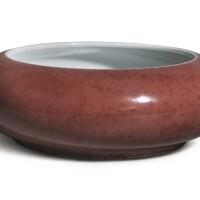 103. a peachbloom-glazed brushwasher kangxi mark and period |