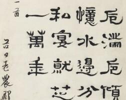 501. Zheng Fu
