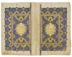 8. large qur'an, finely illuminated arabic manuscript on paper in a contemporary gold and filigree decorated binding, safavid, persia, mid-16th century