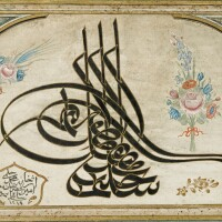 40. a tughra of sultan selim iii (r.1789-1807) mounted on wood, turkey, dated 1213 ah/1798-99 ad