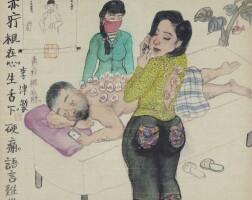 42. 李津,b.1958