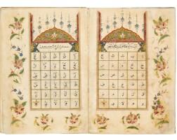32. an alif-bamufredat, copied by yahya ibn osman, turkey, ottoman, dated 1148 ah/1735-36 ad |