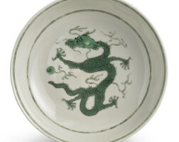 802. a green and black-enameled 'dragon' dish daoguang seal mark and period