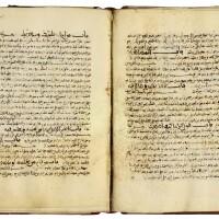 6. abu 'abdullah muhammad ibn isma'il ibn ibrahim al-bukhari (d.870 ad), al-jami' al-sahih (a canonical collection of traditions), vol.xxxvi, copied by muhammadibn ahmad ibn mohammed ibn dawud al-ghashani (?), almeria, spain, dated 532 ah/1138 ad