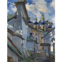 167. Sergei Arsenevich Vinogradov