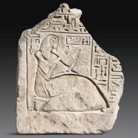 3. an egyptian limestone relief fragment, 19th dynasty, reign of ramesses ii, 1279-1213 b.c.