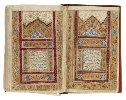 42. a illuminated miniature qur'an in fitted box, persia, qajar, 19th century  