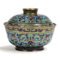 1. bol couvert en bronze doré et émaux cloisonnés dynastie qing, époque qianlong |