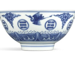 3640. a fineand rare blue and white 'trigrams' bowl mark and period of yongzheng |