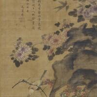 531. 周之冕 (1521-?)