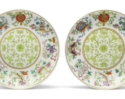 808. a pair of famille-rose 'auspicious emblems' dishes guangxu marks and period