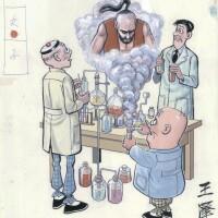 2. chemical lab (1974)