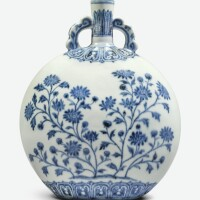 4. an exceptionally rare and important blue and white moon flask ming dynasty, yongle period
