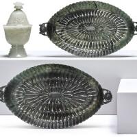 1535. 二十世紀 碧玉痕都斯坦式菊瓣盤一對  