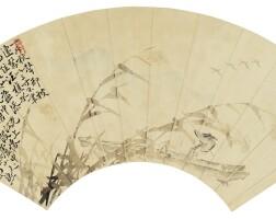 1101. huang shugu 1701-1751 | fisherman among reeds