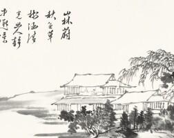 1202. 溥儒 懷樞樓禮佛圖 | 水墨紙本 鏡框