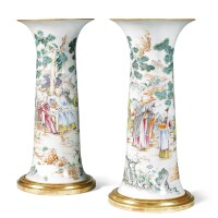 728. a pair of chinese famille-rose beaker vases qing dynasty, 18th century