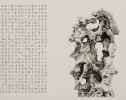 3603. 劉丹