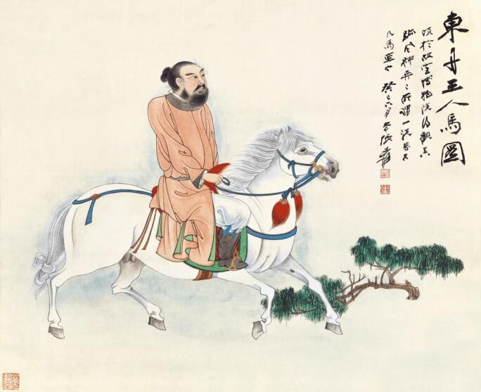MAN ON HORSEBACK AFTER LI ZANHUA.jpg