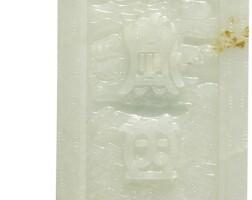 1554. a celadon jade tablet  
