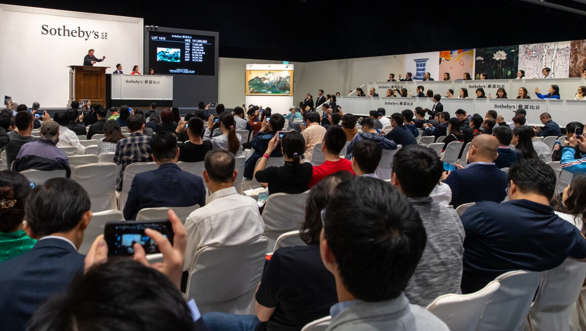 Sothebys Auction Results >> Sotheby S Spring 2019 Hong Kong Sales Total Hk 3 78 Billion