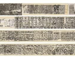 14. estampage des troispiliers (que)du mont song fait par huang yi (1744-1802) |