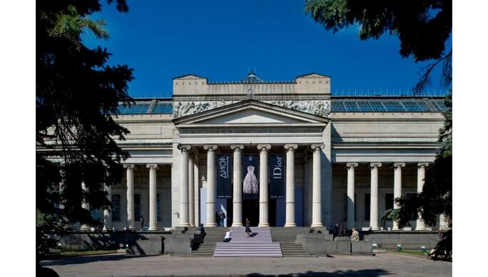 The Pushkin Fine Art Museum