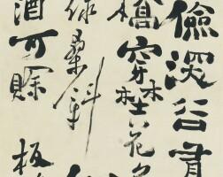 505. Zheng Xie
