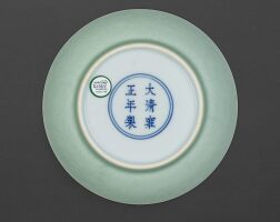 3101. a fine and rare celadon-glazed 'lingzhi and bamboo' saucer dish mark and period of yongzheng |