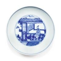 8. coupe en porcelaine bleu blanc marque et époque yongzheng |